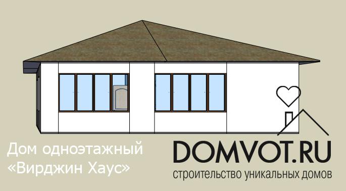 дома Краснодар, продажа недорого дома