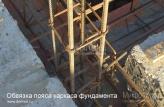 Строительство домов под ключ, монолитное строительство, кирпичная кладка