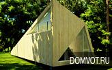 Необычный домик от американских архитекторов